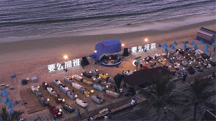 天猫鲨滩造乐节