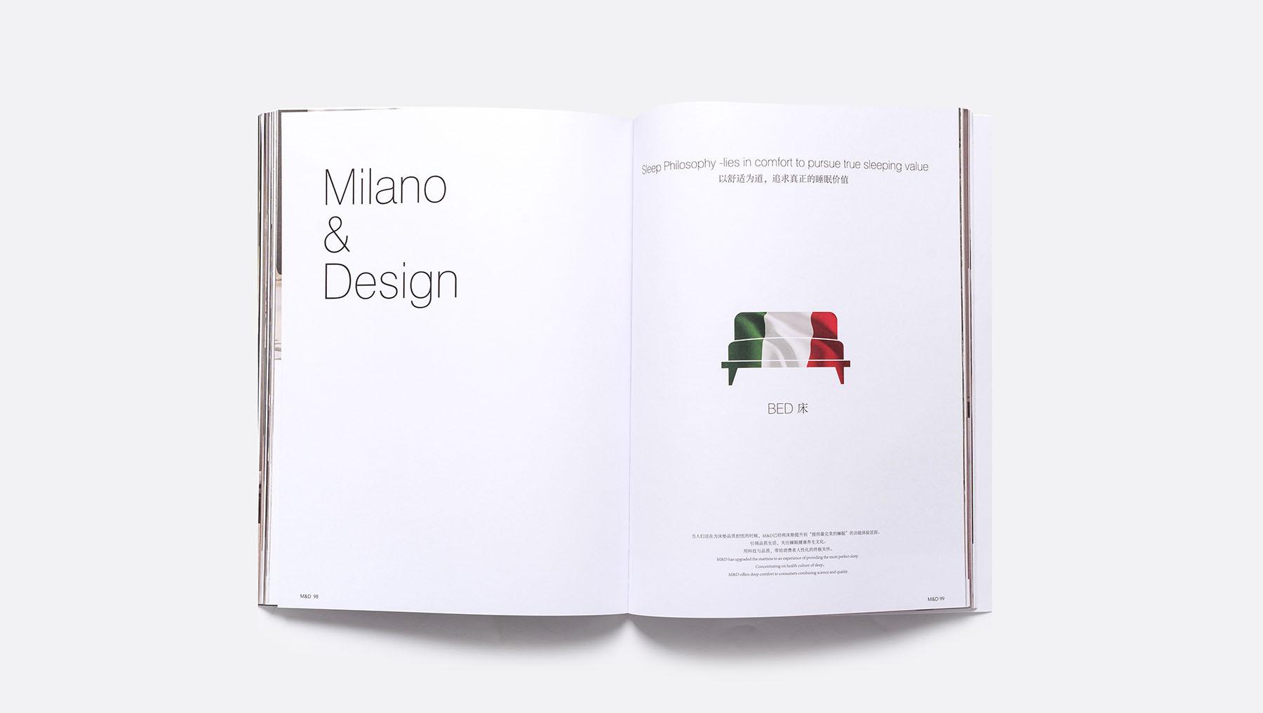 米兰MDIP设计