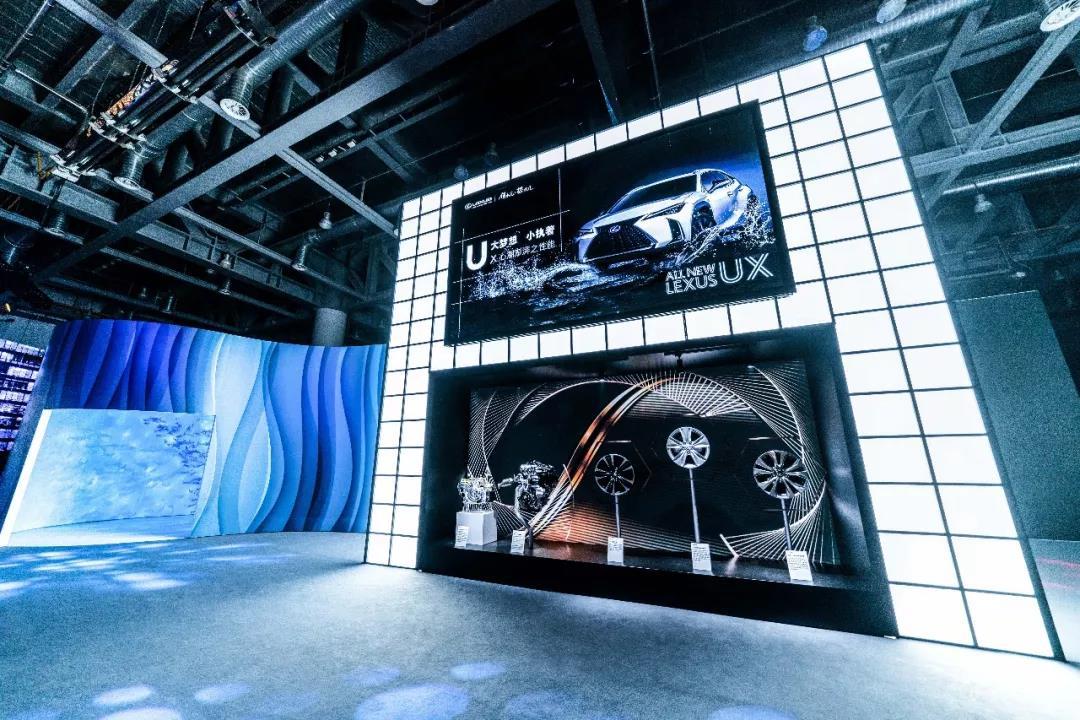 雷克萨斯UX发布会现场