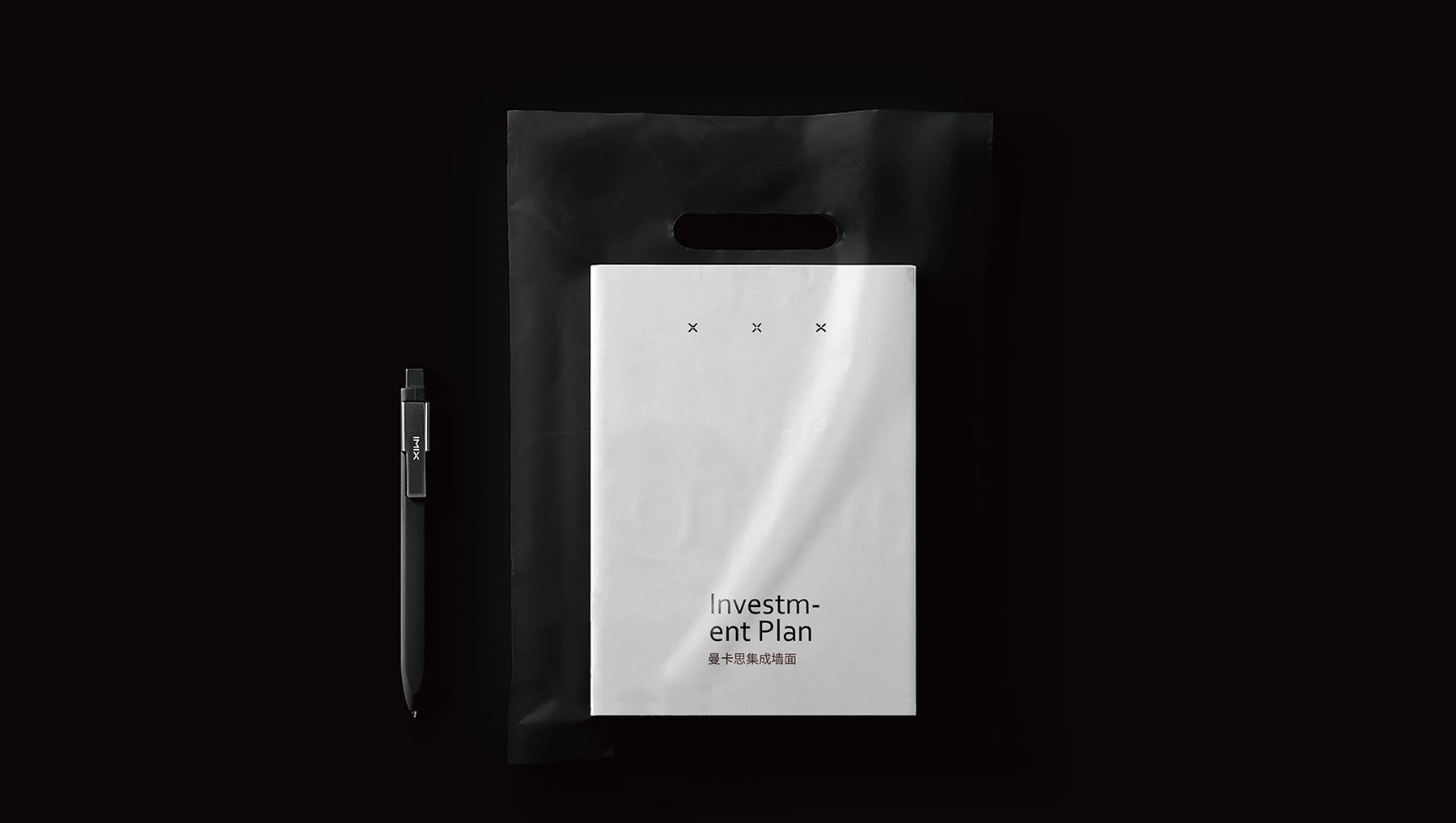 曼卡思集成墙面品牌策划