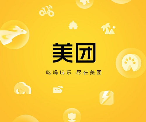 美团logo
