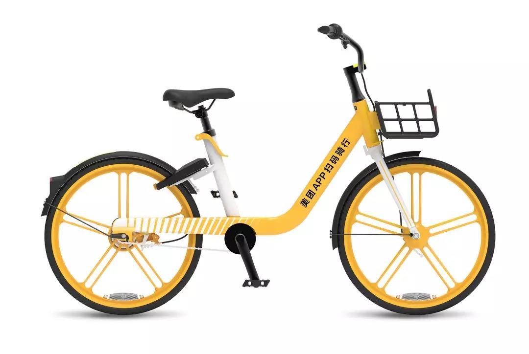 美团共享单车