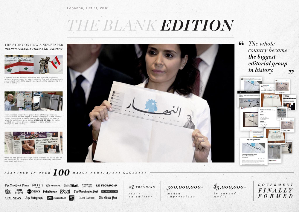 The Blank Edition荣获2019戛纳广告节平面类全场大奖