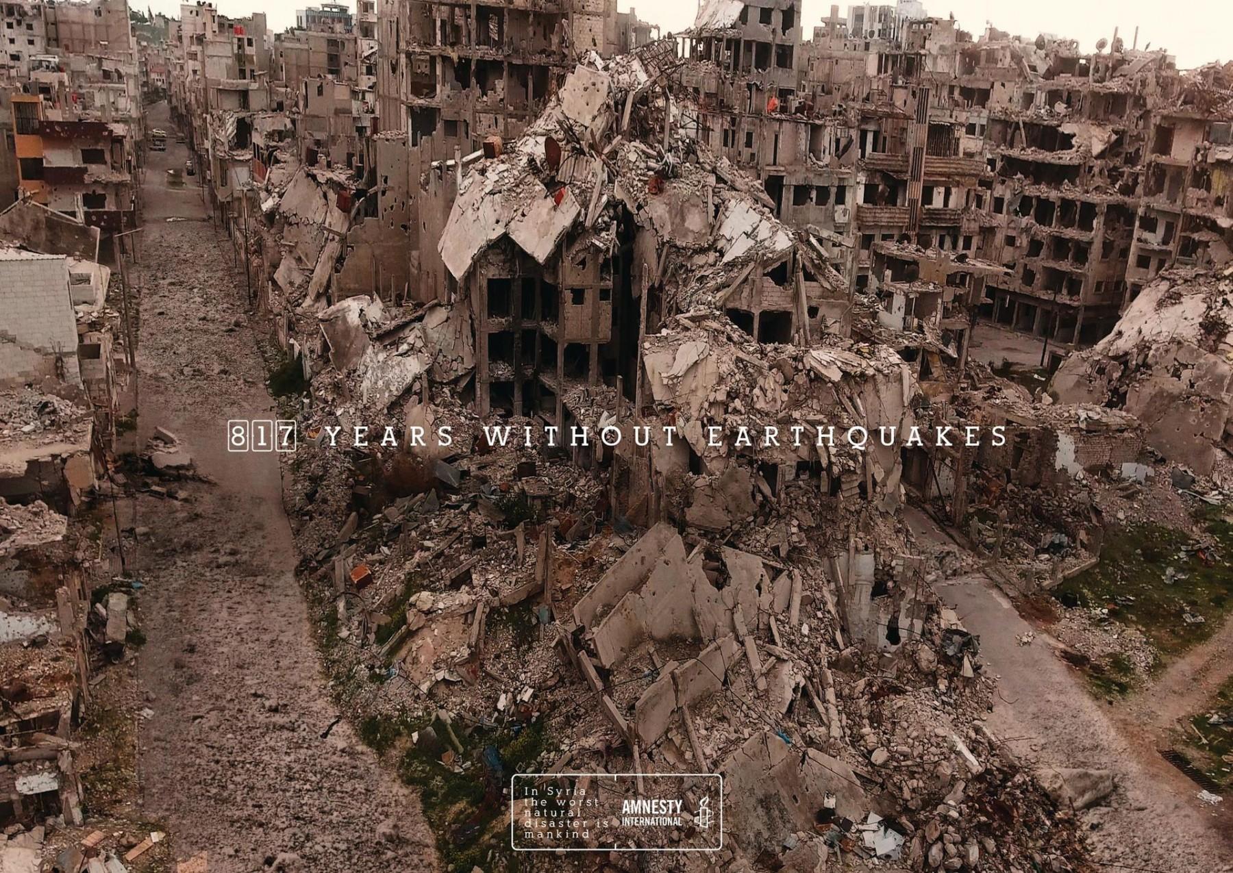 叙利亚内战系列海报