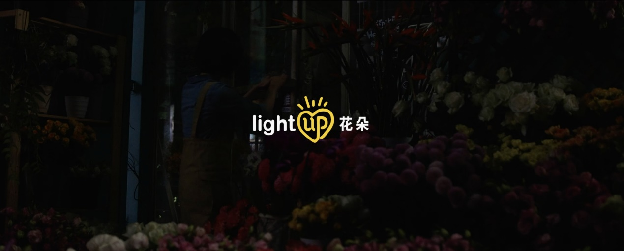 深圳更来电花朵