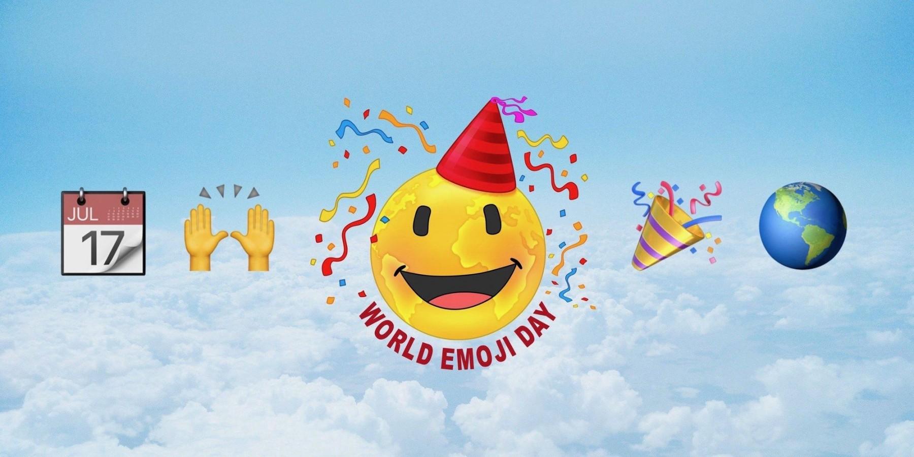 世界表情符号日