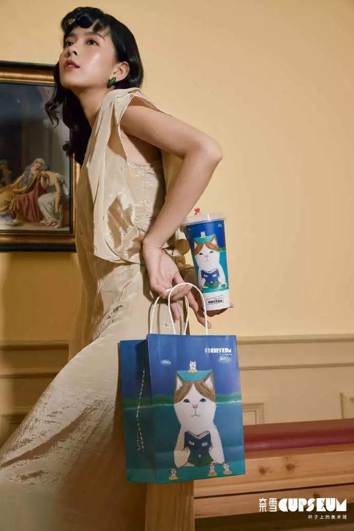 柰雪猫咪杯与包装袋