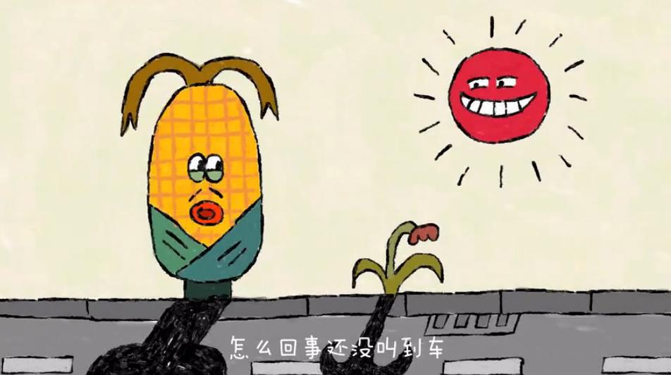 高德地图动画短片