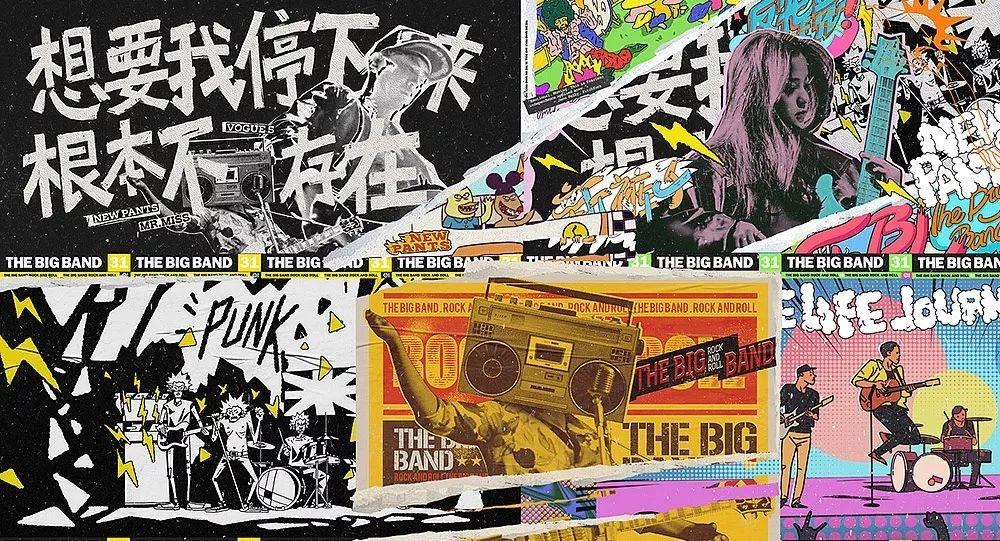 乐队插画设计