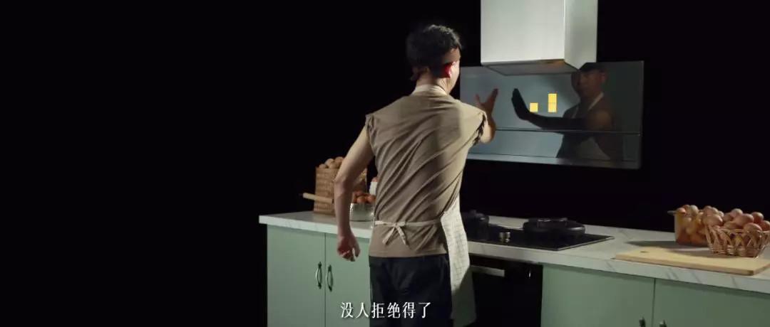 方太集成烹饪中心&