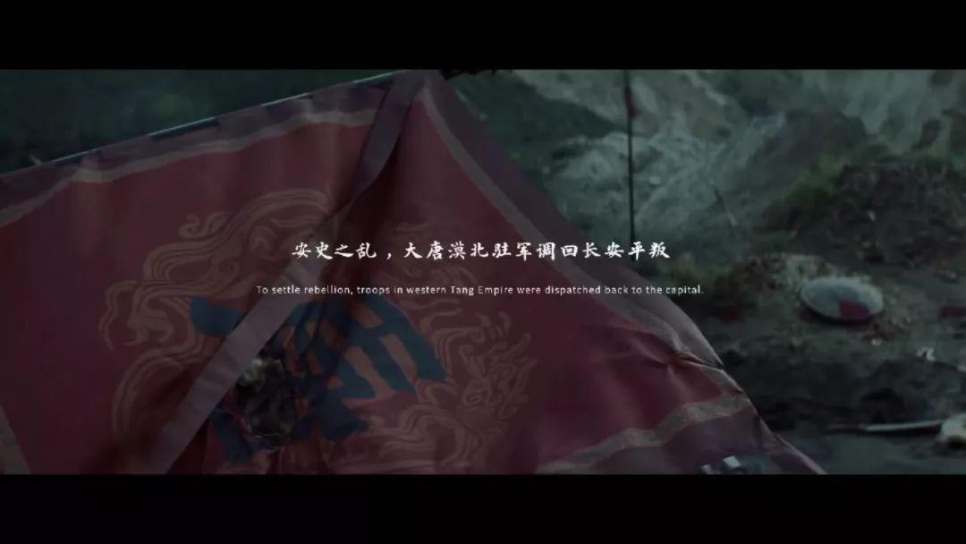 安史之乱肃宗调西北边军勤王平叛