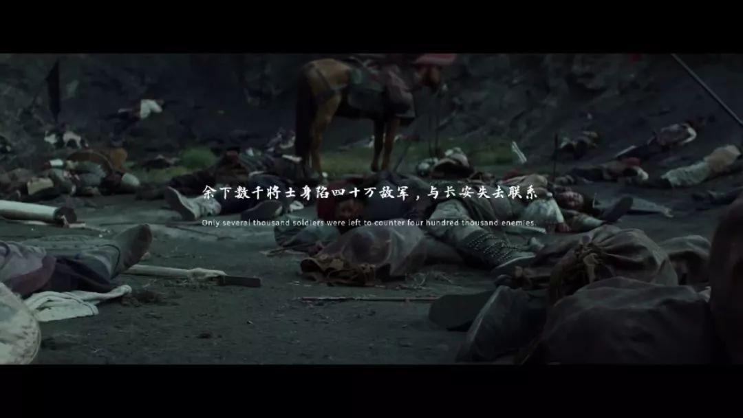 驻守西域几千士兵与长安失去联系