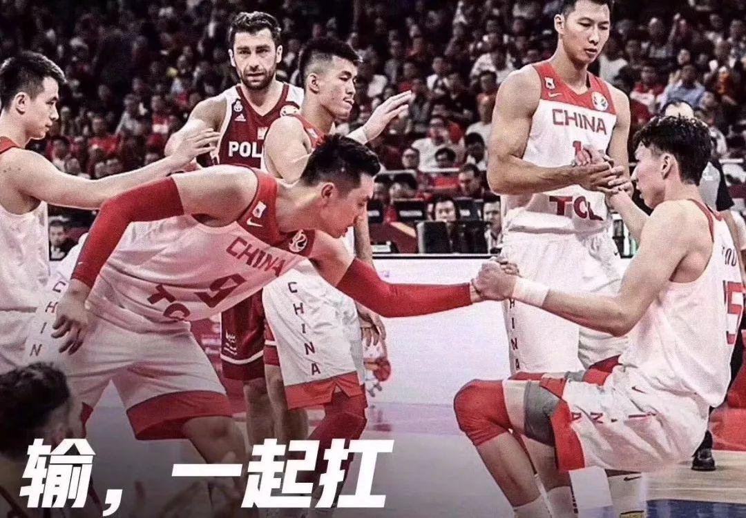 中国男篮集体发博力挺周琦