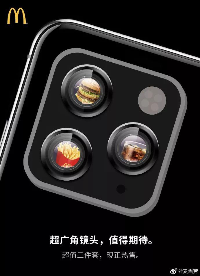 麦当劳品牌创意海报