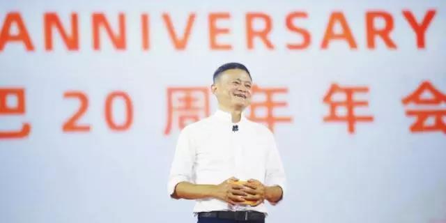 马云正式辞去阿里巴巴董事局主席