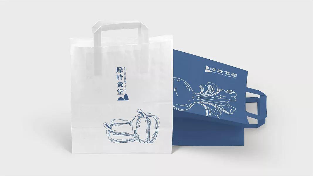 原粹食堂环保袋设计