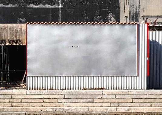 维也纳街头TYROLIT广告牌