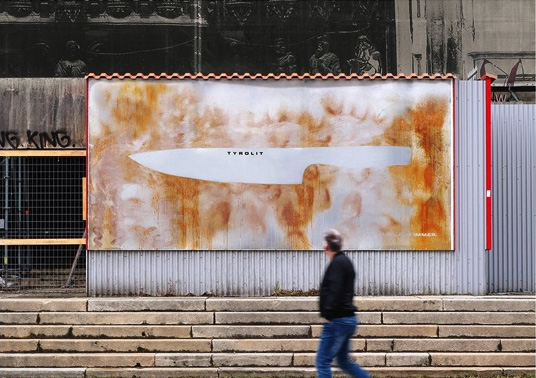 维也纳街头广告牌变身记