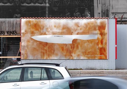 维也纳街头TYROLIT广告牌变身记