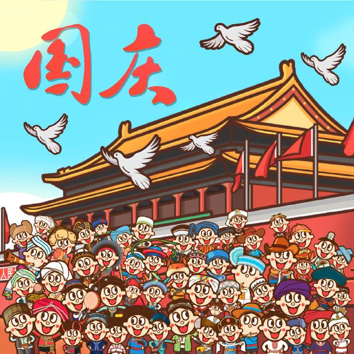 旺仔国庆节宣传海报