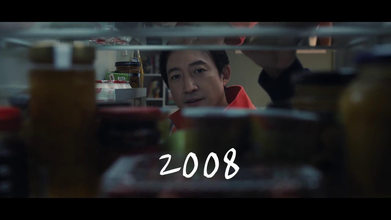 2008年海尔冰箱