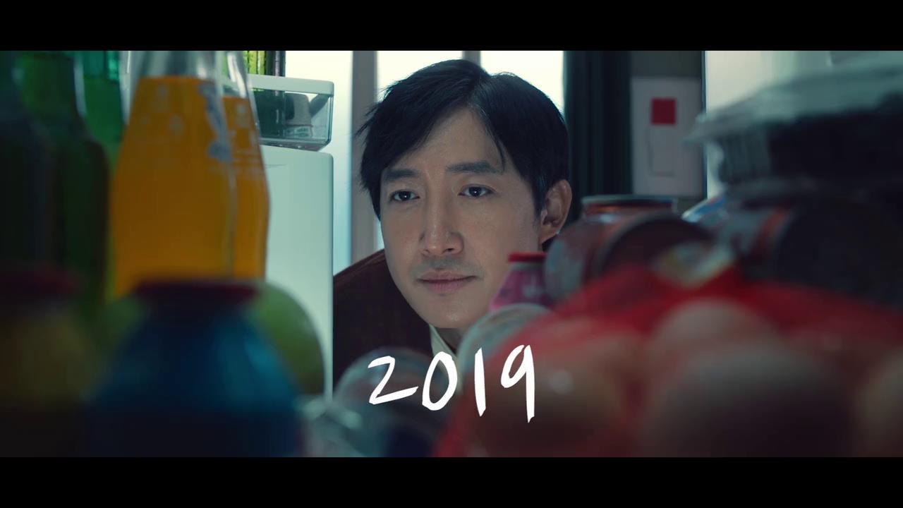 2019年海尔冰箱