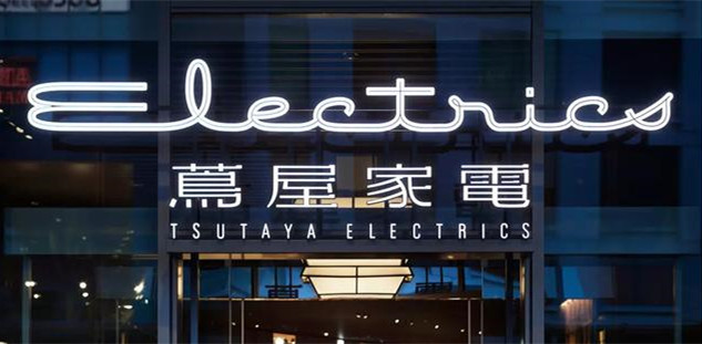 VI设计_品牌建设_上海品牌设计机构