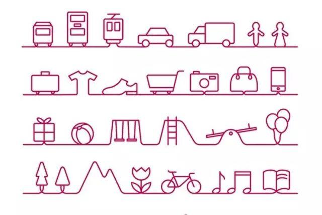 百货商场VI设计案例一_杭州vi设计的公司