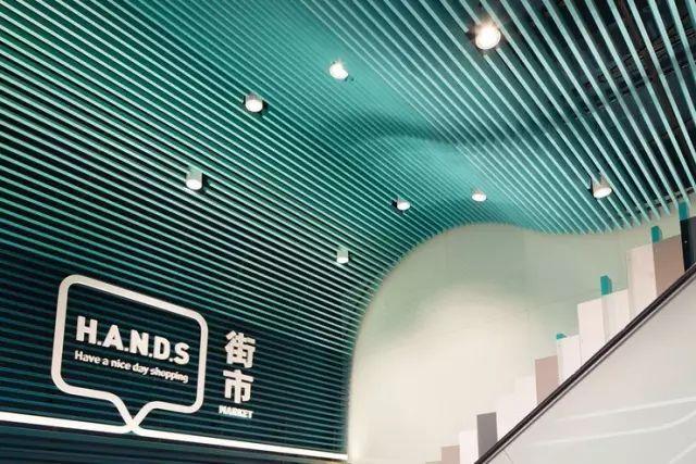 百货商场VI设计案例三_杭州vi设计的公司