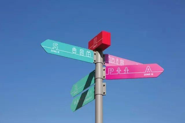 百货商场VI设计案例八_杭州vi设计的公司