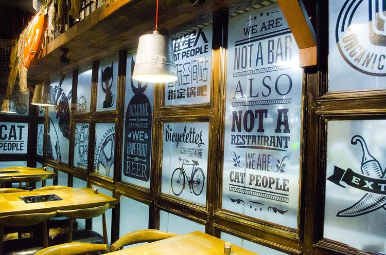 餐饮品牌设计VI设计如何呈现不一样的氛围