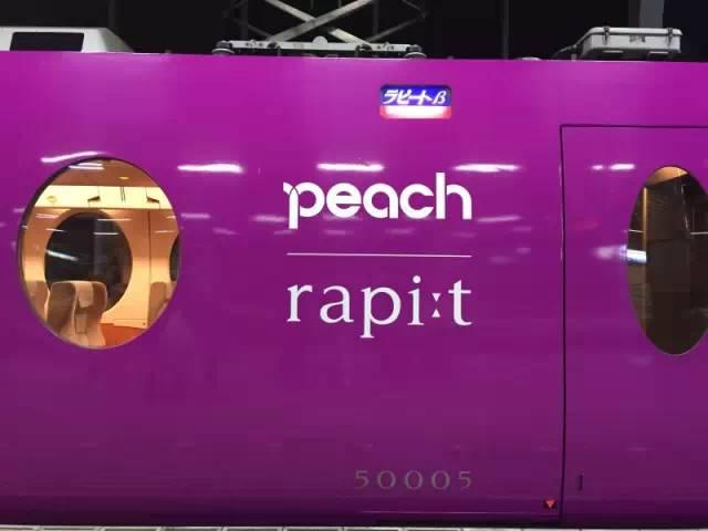 640 (大阪关西机场列车logo设计