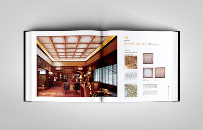 高端画册设计让企业倍有面子_高端画册设计公司