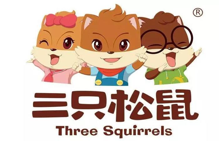 杭州品牌策划公司:三只松鼠如何做到一年卖出10个亿