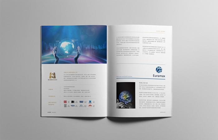 企业品牌画册设计风格定位