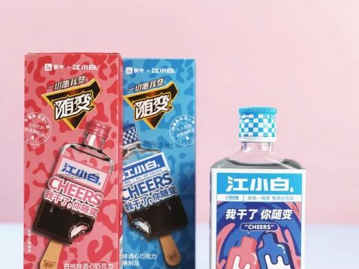 """江小白出""""白酒味""""的冰淇淋,只有大人才能吃"""