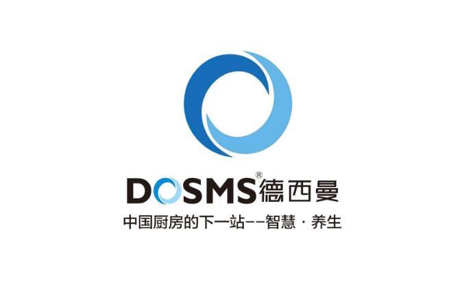 德西曼集成灶品牌VI设计及logo设计
