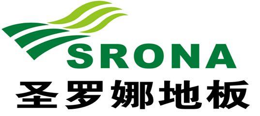 圣罗娜地板品牌VI设计及logo设计