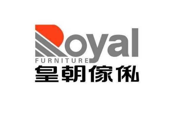 丽水si设计公司_皇朝家私品牌vi设计及logo设计