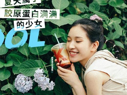 肯德基冰咖啡季海报:叫醒夏天,冰爽醒神