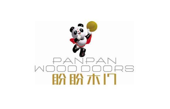 丽水vi设计公司_盼盼木门品牌塑造成功的因素有哪些