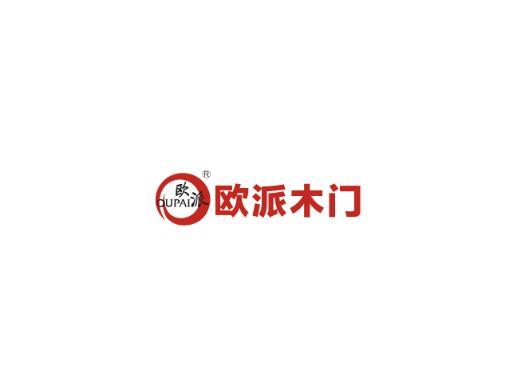 温州vi设计公司_欧派木门快速在行业内扎根的原因