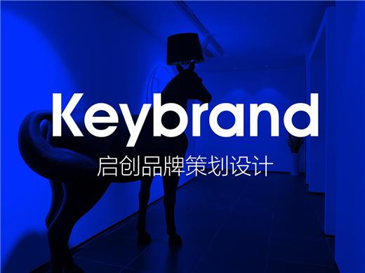 杭州企业logo设计不容忽视的几个小问题 跟着设计员一起来看看