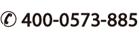广州启创包装设计logo设计空间设计专卖店设计公司联系电话