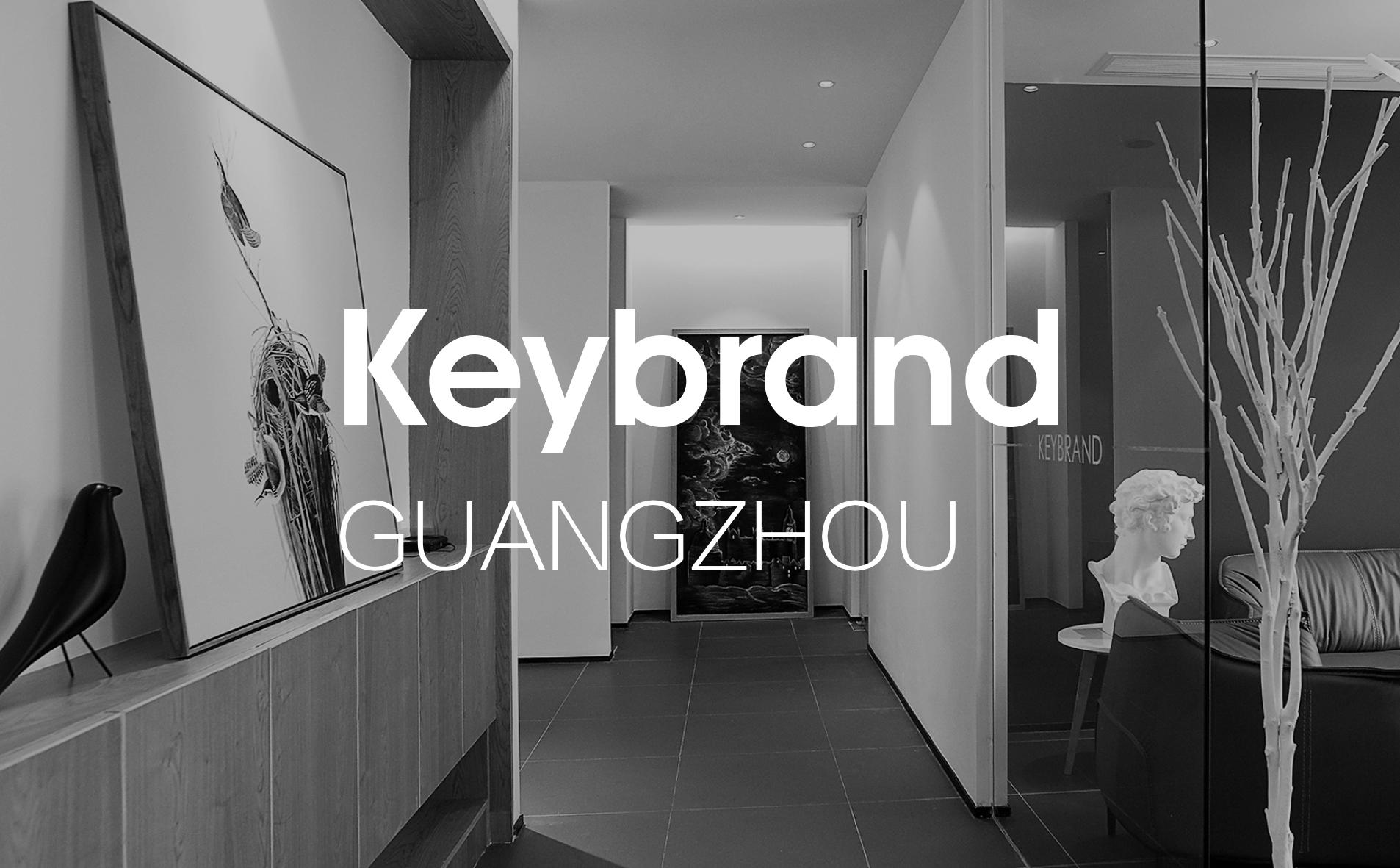广州vi设计_logo设计_品牌设计_[广州启创]